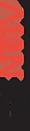 Pentiv logo vertikalen